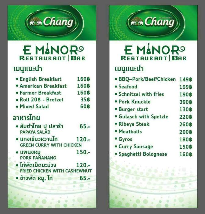 Chang light box coming soon to E-Minor