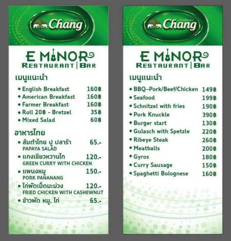 แหลมแม่พิมพ์,maephim,laemmaephim,Klaeng,Rayong,Thailand,restaurant,chang